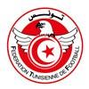 Tunisie 2018